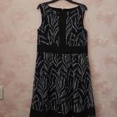 Очень красивое платье ! УП скидка 10%