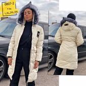 Цена-шара! Теплая куртка- пальто