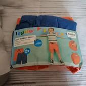 Набор ярких шортиков для мальчика от Lupilu, р 86-92