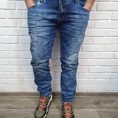 Стильні джинси.Рекомендую
