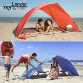 Пляжная палатка тент 210*100*105 см.Удобная и простая в использовании.