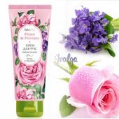 Увлажняющий крем для рук «Роза & фиалка» Fleurs de Provence