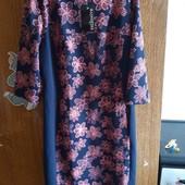 новое женское платье размер 50