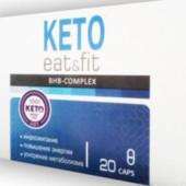 Месячный курс Keto еat & Fit bhb - комплекс для похудения .Остерегайтесь дешёвых подделок !