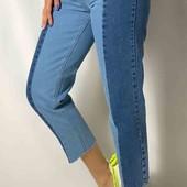 Турецкие двухцветные джинсы Момы!!!