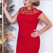 Лаконичное роскошное платье крепдайвинг + 3Д цветок - Украина St Style.