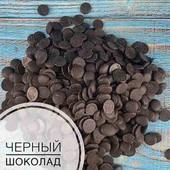 Шоколадные монетки.Лот упаковка 1кг
