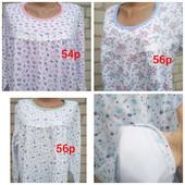новые ночные,утепленные байкой рубашки отличногокпсествп,54,56р.одна на выбор