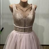 Акция!!! Последняя цена! Платье в пол на выпускной, свадьбу, другое торжество