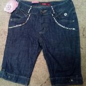 Последний размер! Женские джинсовые бриджи