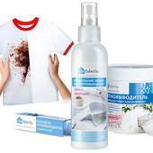Высокоэффективный Спрей-Пятновыводитель (faberlic) УП-10%