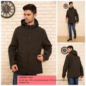 Куртка мужская деми Ограниченное количество! 2 цвета