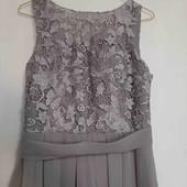 платье выпускное нарядное вечернее в пол