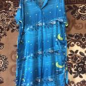 женский халат размер 46-48