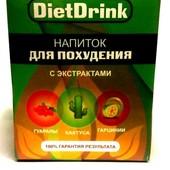 Diet. Drink - Напиток для похудения (Диет Дринк)1+1=3