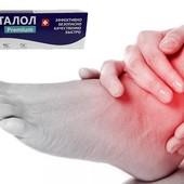 Сусталол для восстановления суставов: эффективный противовоспалительный и регенерирующий комплекс!