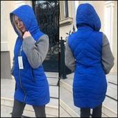 Курточка женская с вязанными рукавами