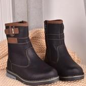 Зимняя распродажа! Детские зимние ботинки