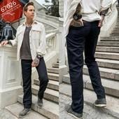 """Хит сезона! Классные черные джинсы """"LS jeans""""!!! 100%коттон"""