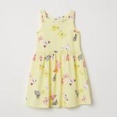 Трикотажное платье без рукавов H&M 8-10 лет