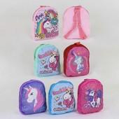 Мягкий плюшевый дошкольный детский рюкзак Star Toys Единорог