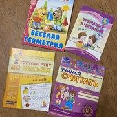 Развивающий лот для дошкольников