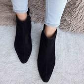 ботинки сітка на широку стопу 42/28см