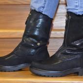 Распродажа! Сапоги-ботинки