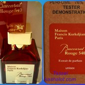 Он незабываем,однозначно шедевр!!!Maison Francis Kurkdjian Baccarat rouge 540 extrait(ф.1справа,4,5)