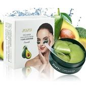 Омолаживающие патчи для глаз Zozu Shea Crystal smoth c экстрактом авокадо и маслом ши .