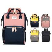 Модный рюкзак для мам от мирового бренда Picano