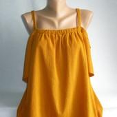 Блузочка с открытыми плечами