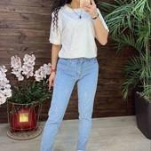 Стильные джинсы.  Размеры 27-33