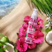 Освежающий лосьон-спрей для тела Гибискус и маракуйя Avon Naturals эйвон
