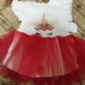 Чудесное платье -единорожка