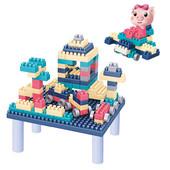 Игровой мини-столик з конструктором 108 деталей