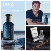 60мл !Новинка!шикарный аромат Hugo Boss Bottled Infinite!Изысканный!вкусный!мужественный!