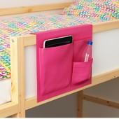 Stickat/Кишеня для ліжка, рожевий39x30 см.Ikea