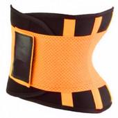 ❤️ Пояс для похудения Hot Shapers Belt Power на липучке xxl желтый