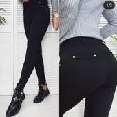 Молодіжні брюки