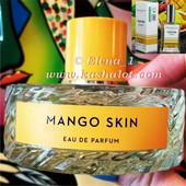 ⭐Mango Skin ⭐-неиссякаемое удовольствие! Нежный,сочный старт,дорогой шлейф! Феноменальная стойкость!