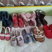Пакет обуви с 25-29 для девочки