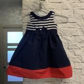Платье 12-18 м