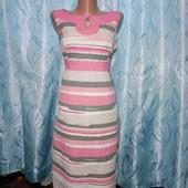 Красивое, нежное, натуральное платье-сарафан. Р. 46