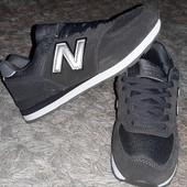 Кроссовки New balance, Adidas zx750, Adidas williams pharrell