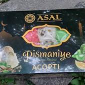 Пишмани фруктовое, турецкая халва!!!