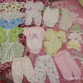 Пакет одежи для новонародженого