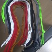 Шнурки для обуви 10 пар .Новые разные цветные 120 см