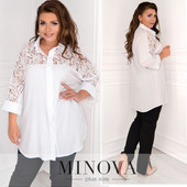 Нарядная женская рубашка с гипюровыми вставками 54 размер см.замеры большемерит