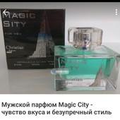 Продам парфюмерную водичку